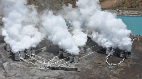 The Menengai Geothermal Project in Nakuru County, Kenya