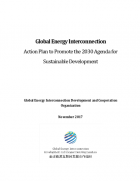 Global Energy Interconnection – Action plan to promote the 2030 Agenda for SGD